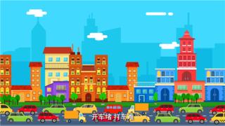青浦电动车-公益宣传动画