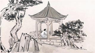 儒心之道-古装风格水墨动画