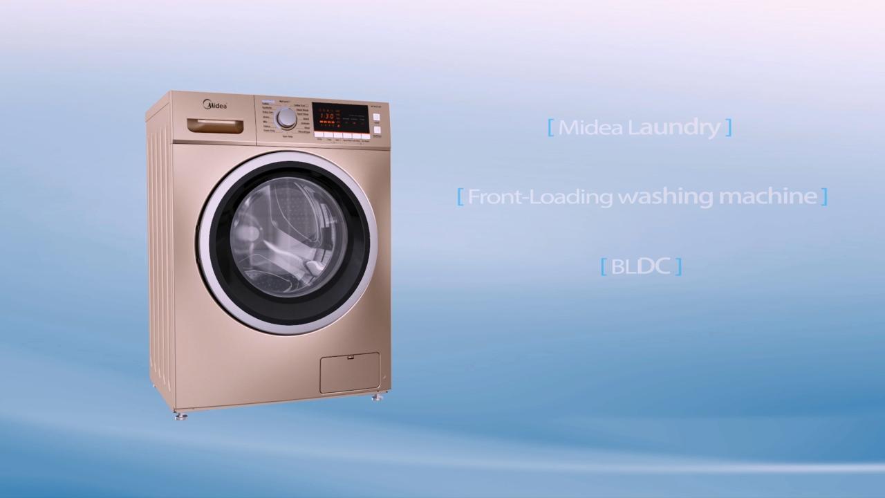 洗衣机产品动画