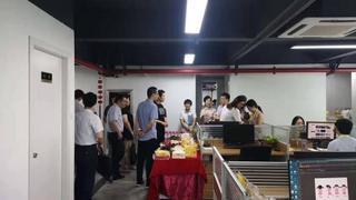 上海市就业促进中心领导 莅临艺虎考察指导