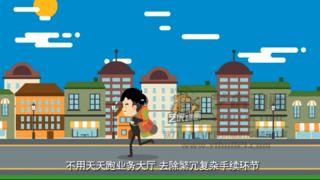超悦公司-APP软件推广动画