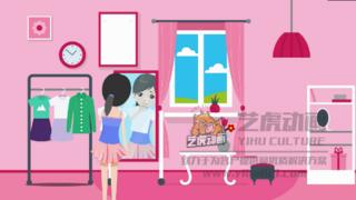 酷禾定制-APP广告宣传动画