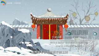贝缘科技-app演示动画
