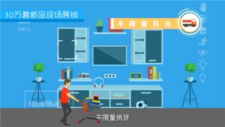 创博会-广告宣传动画