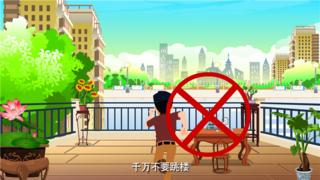 地震灾害-安全逃生演示动画