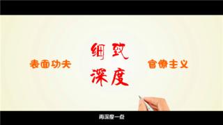 青山湖区-党建宣传手绘动画