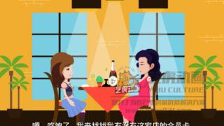 畅享HI购-app宣传动画
