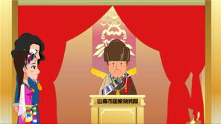 营业增值税-西藏税务改革动画