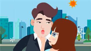 mg动画制作-婚礼动画短片