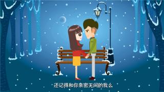 flash动画制作-求婚动画场景