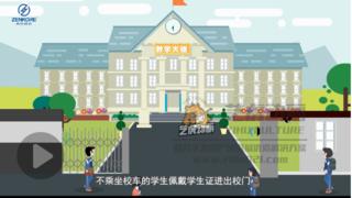 物联网-教育机构宣传片