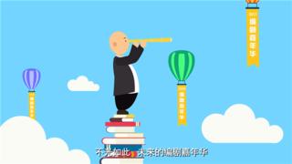 编剧嘉年华-年会活动动画