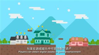 区块链年会-策划宣传动画