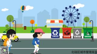 重庆垃圾分类-公益宣传动画