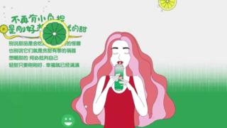 七喜广告-产品宣传动画