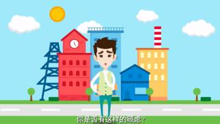 优雪电饭煲-产品介绍动画
