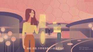 创维宣传片-AE制作超清视频