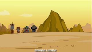 西游记后传-古装动画风格