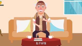 糖尿病-医学课件解说动画