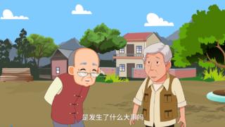 政策宣传-卡通故事情节动画