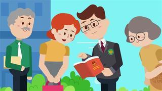 2020消费者维权宣传片动画