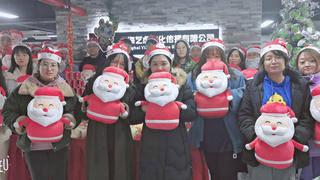 艺虎动画公司圣诞节活动及相关福利