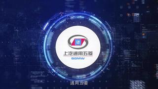 爱仕达ASD-企业宣传片拍摄制作
