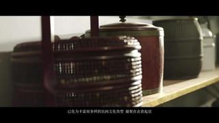 鲁花传承-美食视频拍摄案例